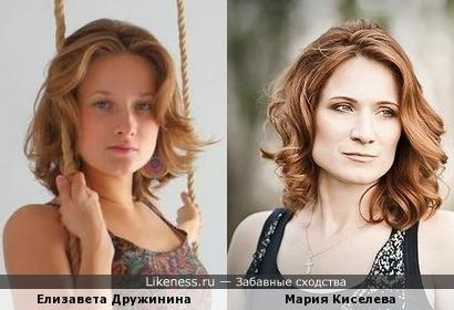Елизавета Дружинина - Мария Киселева
