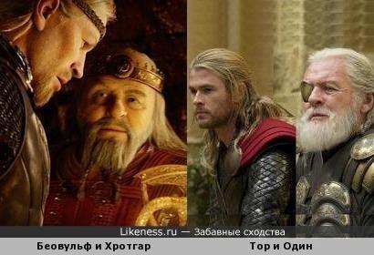 Такие разные фильмы