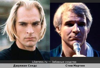 Джулиан Сэндс и Стив Мартин