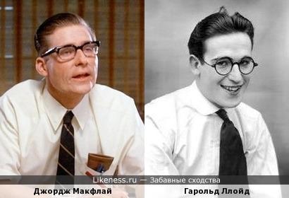 Джордж Макфлай похож на Гарольда Ллойда