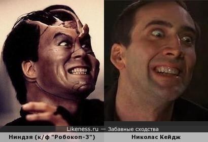 Николас Кейдж сломался