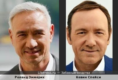 Роланд Эммерих похож на Кевина Спейси