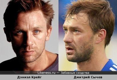 Дэниэл Крейг похож на Дмитрия Сычева