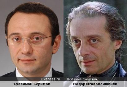 Керимов - Мгалоблишвили