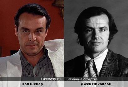 Джек Николсон - Пол Шенар