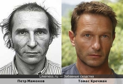 Томас Кречман и Петр Мамонов