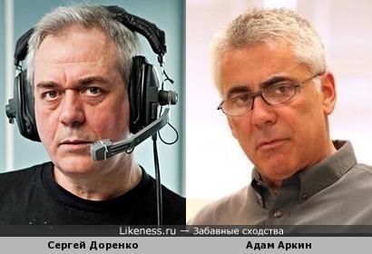 Сергей Доренко - Адам Аркин
