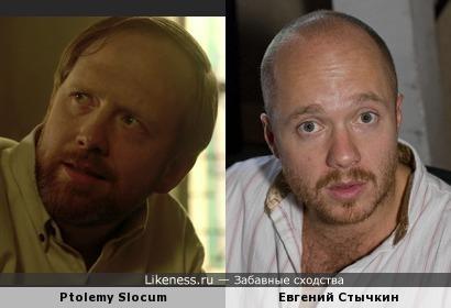Актер Ptolemy Slocum (не знаю, как это по-русски) - Евгений Стычкин