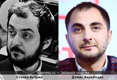 Демис Карибидис - Стэнли Кубрик