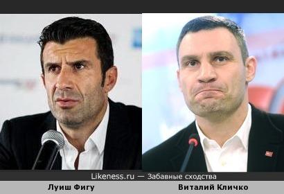 Луиш Фигу - Виталий Кличко