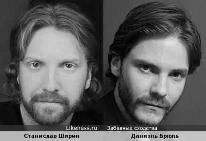 Станислав Ширин - Даниэль Брюль
