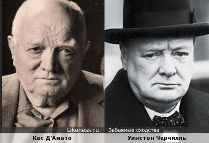 Тренер Майка Тайсона и Уинстон Черчилль