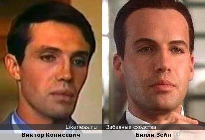 Виктор Конисевич и Билли Зейн