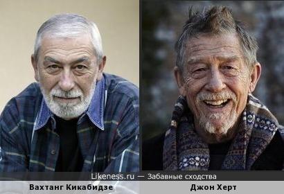 Вахтанг Кикабидзе и Джон Херт