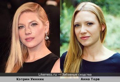 Кэтрин Уинник похожа на Анна Торв