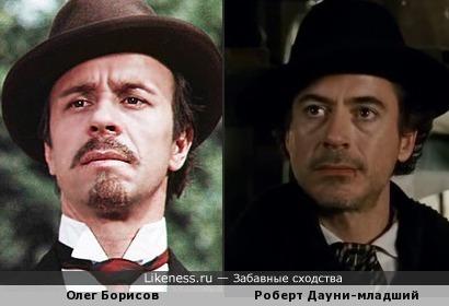 Олег Борисов и Роберт Дауни-младший похожи