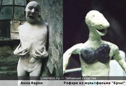 Анна Варни