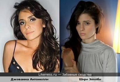 Джованна Антонелли похожа на Шири Эпплби