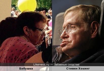 Бабушка похожа на Стивена Хокинга