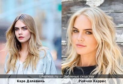 Актриса Кара Делавинь и модель журнала Playboy Рейчел Харрис