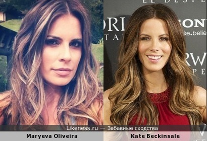 Maryeva Oliveira & Kate Beckinsale