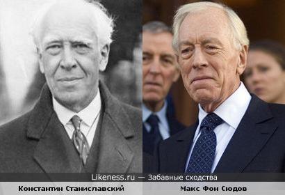 Макс Фон Сюдов похож на Константина Станиславского