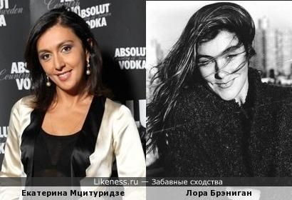 Екатерина Мцитуридзе и Лора Брэниган
