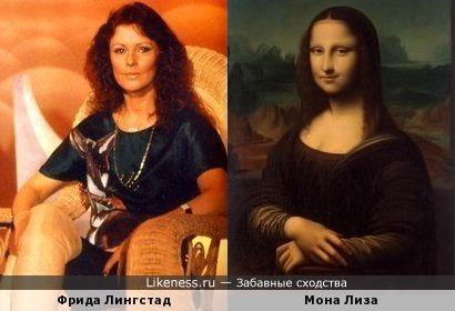 Фрида Лингстад из АББА напоминает Мону Лизу