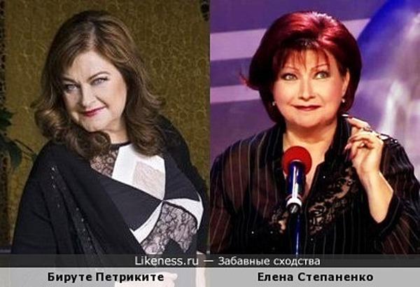 Бируте Петриките похожа на Елену Степаненко