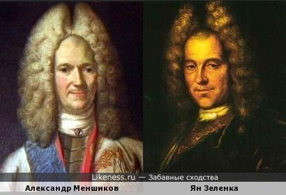 Русский князь и чешский композитор)