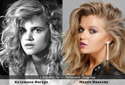 Катажина Фигура похожа на Марию Ивакову