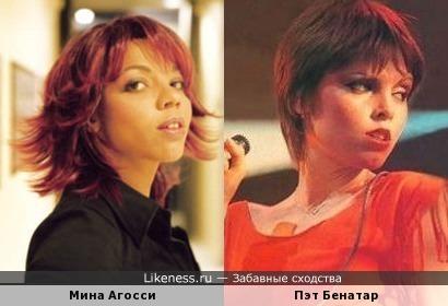 Джаз vs рок: Мина Агосси и Пэт Бенатар