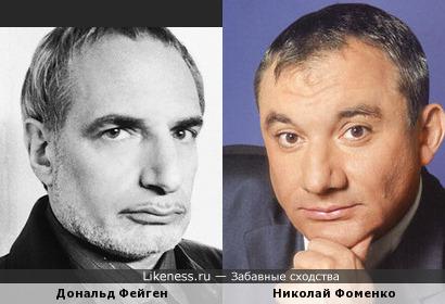 Дональд Фейген напомнил Николая Фоменко