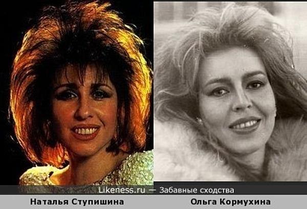 Наталья Ступишина и Ольга Кормухина