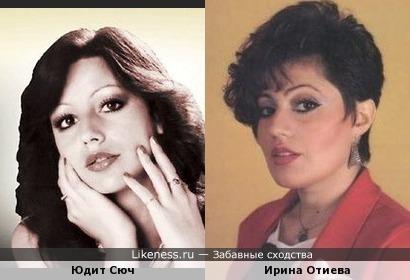 Юдит Сюч vs Ирина Отиева