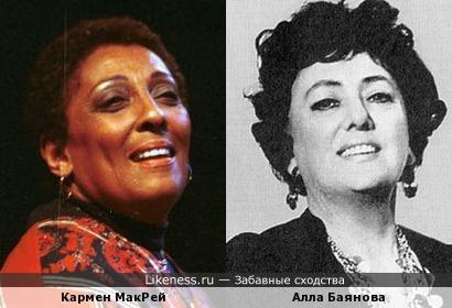 Кармен МакРей неожиданно напомнила Аллу Баянову