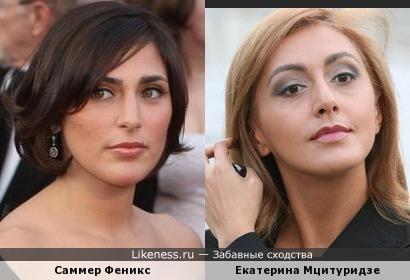 Саммер Феникс похожа на Екатерину Мцитуридзе