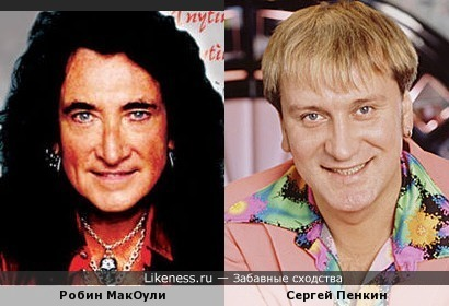 Сергей Пенкин - теперь и брюнет)