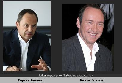 Сергей Тигипко похож на Кевина Спейси