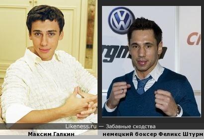 Максим Галкин похож на Феликса Штурма