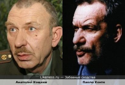 Анатолий Кощеев похож на Паоло Конте