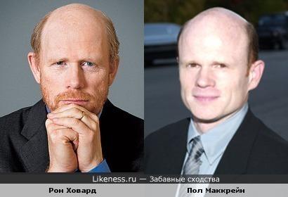 Пол Маккрейн похож на Рона Ховарда