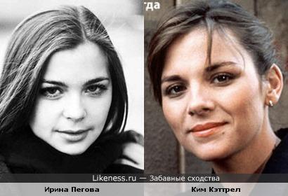 Ирина пегова похожа на юную Ким Кэттрел