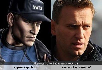 Curtis Stryker в последней части МК похож на Алексея Навального