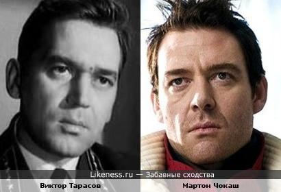Мартон Чокаш похож на Виктора Тарасова