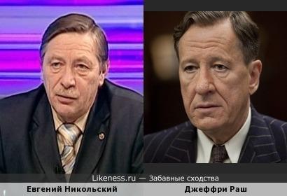 Глава Красносельского р-на СПб похож на Джеффри Раша