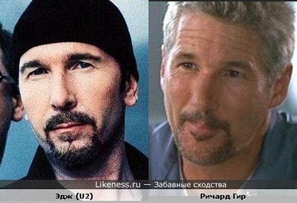 Гитарист U2 похож на Ричарда Гира