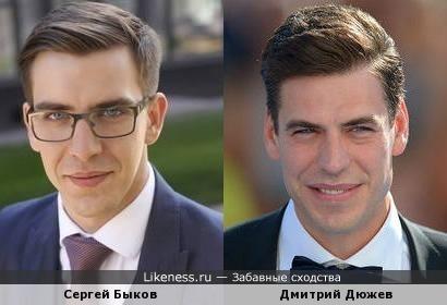Политолог Сергей Быков похож на Дмитрия Дюжева