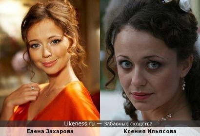 Елена Захарова похожа на Ксению Ильясову