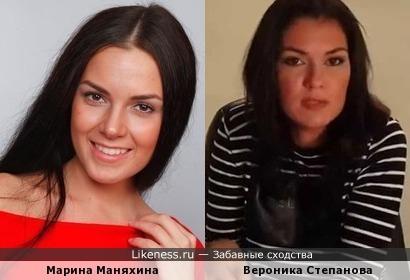 Марина Маняхина похожа на Веронику Степанову